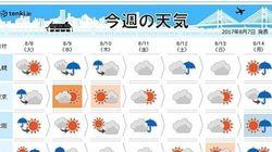 【台風5号】関東に影響してくるのはいつ?