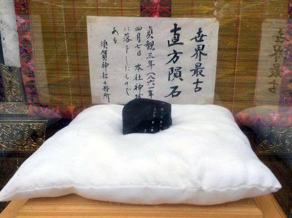 世界最古の隕石、5年に1度の公開を迎える(福岡県直方市)