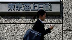 東京海上、テレワークを全社員1万7000人に拡大へ 育児・介護などの制限を取り払う