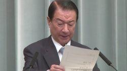 江崎鉄磨・沖縄北方相、国会答弁では「役所の答弁書を朗読」