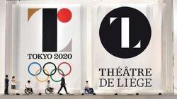 松本人志が東京オリンピックエンブレム問題を語る「もう東京オリンピック2でいい」