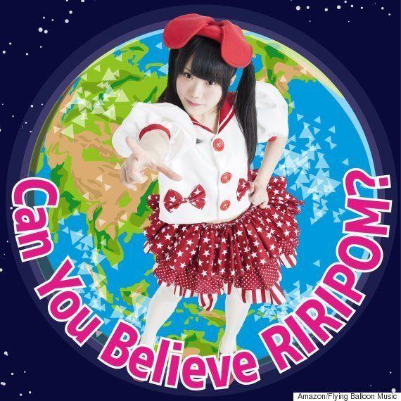 「魔法少女☆りりぽむ」アイドル活動休止 ファンの