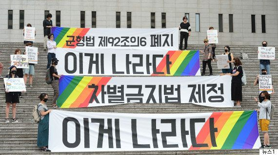 同性愛を処罰する軍刑法、韓国政府が改定を検討