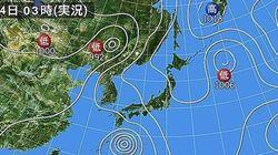 台風5号、奄美地方に接近の恐れ 各地の天気と最高気温は?