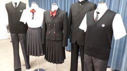 「制服代は親が負担する公共事業」奈良一条高校の新制服、メーカーがネットで直販へ 販売店通さず価格2割安
