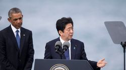 「日米関係の