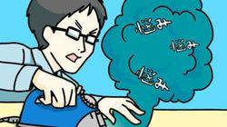 サイボウズ式:モヤモヤを抱えながら働いている人は、「他人の人生」を生きていないか?