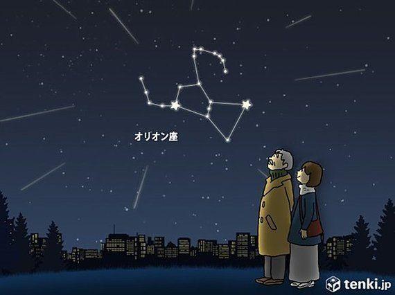 21日、オリオン座流星群の活動がピークに 見頃の時間帯は?