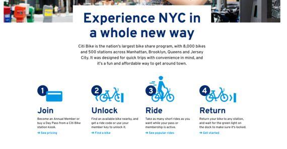 NYCで体験したシェアバイク、徹底したユーザビリティと移動データについて