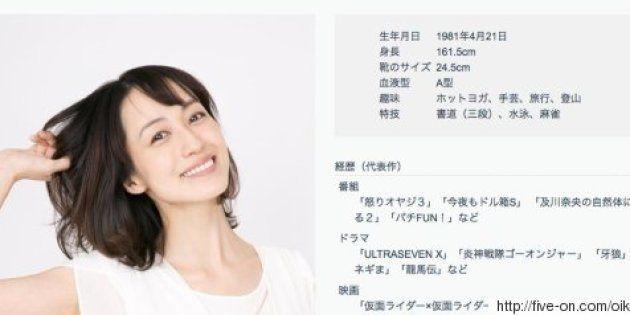 NHK橋本奈穂子アナ、結婚していた お相手は?