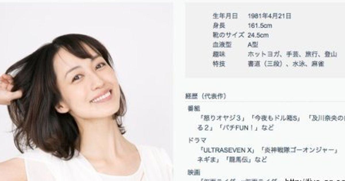うたコンのアナウンサー 片山千恵子|アナウンサーを探す