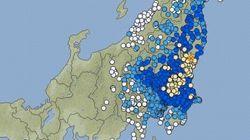 【地震情報】福島・茨城などで震度4、東京23区で震度3 関東・東北の広範囲でやや強い地震