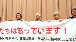 岸井氏らは法律のつまみ食いをやめて、放送法の全面改革を求めるべき