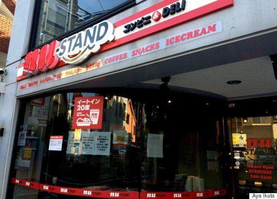 老舗レコード会社、下北沢で本気のコンビニ開業。そこには