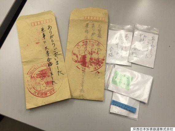 「すべり止めの砂」込められた先輩からの思い。JR西日本が受験生に無料配布