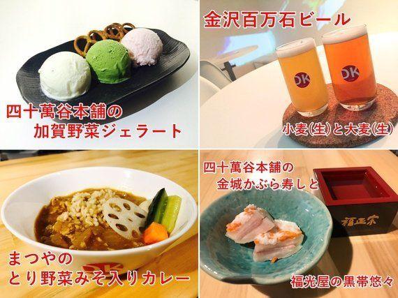 金沢のシャッター街に新名所を作ろう! アート+食のカフェ、地元学生が運営