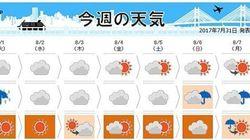 台風5号、日本列島に接近か 1週間の天気はどうなる?