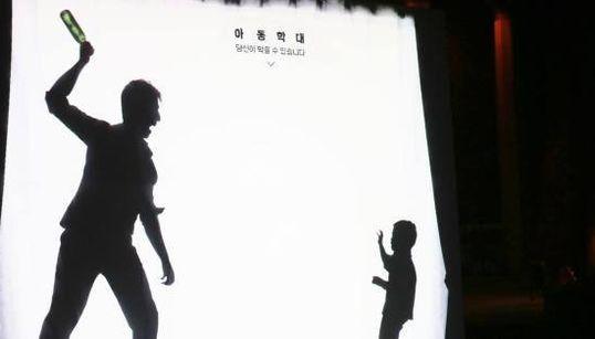 「児童虐待は、あなたが止められる」【画像】
