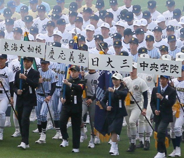 選抜高校野球、開会式でとんだ「間違い」