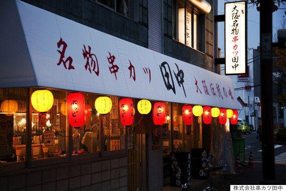 串カツ田中、プレミアムフライデーで売り上げ2割アップ