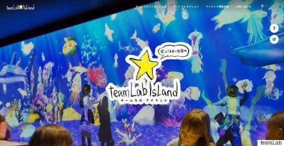 この夏、光と色彩の海に溺れよう。大人も子どもも楽しめるチームラボの展覧会が、渋谷ヒカリエで始まった。