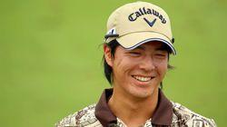 石川遼さんが結婚。お相手は以前から宣言していたあの人【ゴルフ】