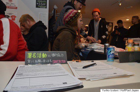タトゥーの彫り師は医師法違反か?裁判で闘う若者「アートの生きる場所守りたい」