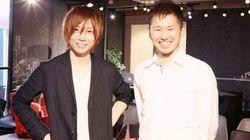 「運命に屈しない生き方をするために」『SHOWROOM』代表×『nanapi』創業者が語る