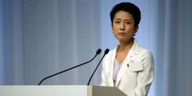 Japan's main opposition Democratic Party's new leader Renho delivers a speech after she was elected as...