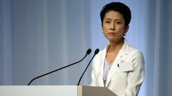 蓮舫氏が民進党代表を辞任する意向 午後に会見へ