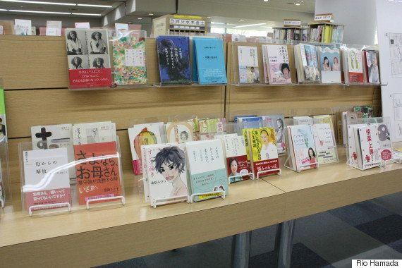 「ひとり、こんなに肯定されてる」ひとりの本だらけの企画展に、横浜市の図書館が込めたメッセージ