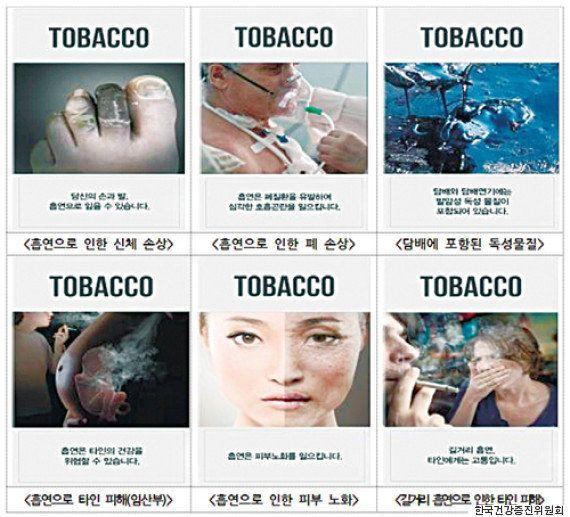 韓国、タバコに喫煙の警告イラストを義務化へ パッケージ面積の30%超