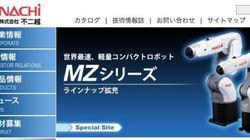 不二越会長「富山生まれの人は極力採らない」発言をサイトで謝罪