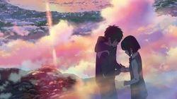 『君の名は。』興収150億円突破 宮崎駿監督の『ポニョ』以来8年ぶり