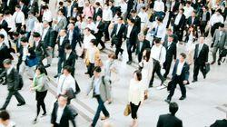 働く者の立場で「働き方改革」を進めよう! ②どう考える?非正規労働者の処遇改善に向けた同一労働同一賃金の法制化