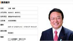 「朝まで生テレビ!」で謝罪。自民党の大田区議、肩書き示さず番組出演
