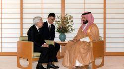 アラブの王室が「天皇陛下」に注ぐ「尊敬の念」
