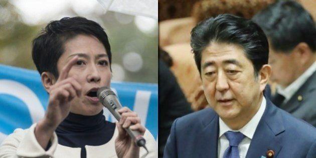 安倍首相、答弁の矛盾を突かれ「混同していた」⇒ 蓮舫氏「国会をなんだと思っているのか」