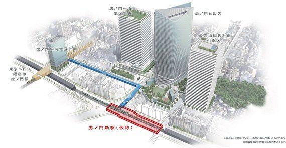 日比谷線56年ぶりの新駅-虎ノ門に駅を設置する構想は、過去にもあった!!-