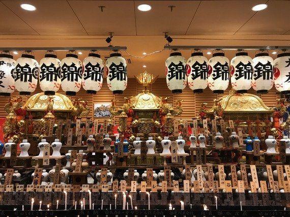 9割の京都人も知らない京都 ---