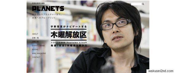上西小百合議員、稲田防衛相の問題「辞職に匹敵」生放送に出演、