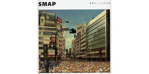 SMAP、紅白歌合戦に出場せず スマスマが「自分たちのラストステージ」