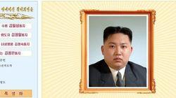北朝鮮、観光客向けに国の様々な魅力を伝えるウェブサイトを開設