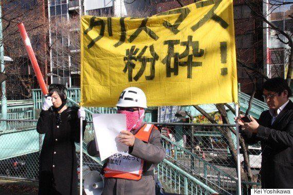 「クリスマスを粉砕せよ!」渋谷でデモ 主催者が語る、そのオソロシイ野望