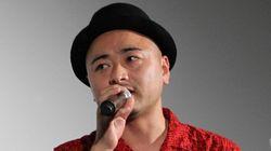 江口直人、元日に結婚報告 お笑いコンビ「どぶろっく」ボーカル担当