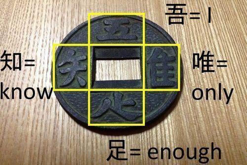持続可能な社会に向けて~江戸時代からの学び、アジアから世界への貢献(下)
