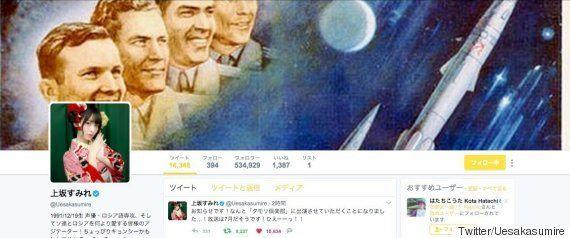 声優・上坂すみれさんを「2ちゃんねる」上で殺害予告容疑 山形の高専生を逮捕