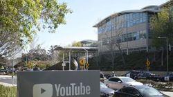 YouTube乱射は言論制限への抗議と警察は推測――容疑者は熱狂的ヴィーガン