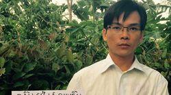 ベトナム:人権活動家の訴追を取り下げるべき