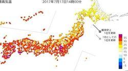 東京で35度、今年初めての猛暑日 午後7時まで30度超えの予想